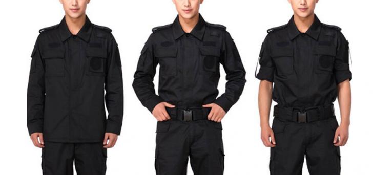 May đồng phục bảo vệ tại quận 12 giá rẻ