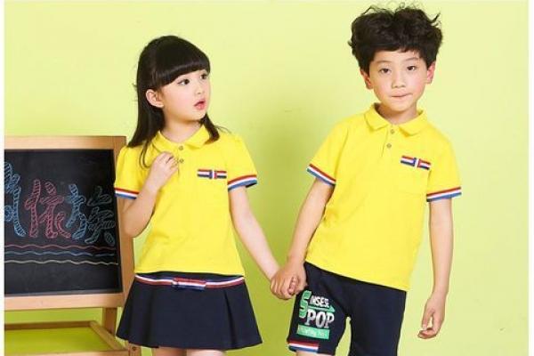 Đồng phục học sinh cấp 1 áo vàng quần đen