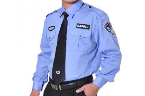 Đồng phục bảo vệ màu xanh tay dài mẫu 03