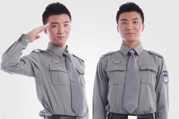 Đồng phục bảo vệ tay dài màu xám kèm cà vạt mẫu 04