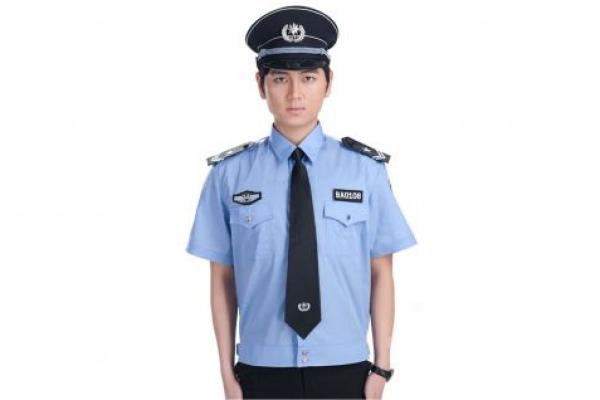 Đồng phục bảo vệ tay ngắn kèm cà vạt màu xanh dương