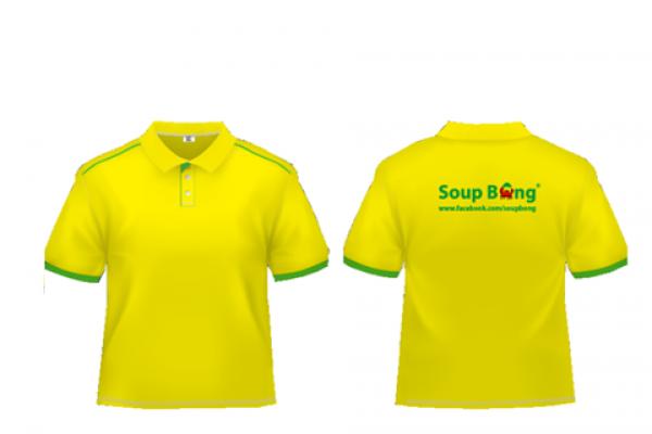 Đồng phục áo thun cổ trụ tay ngắn màu vàng
